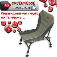 Рыбацкое кресло Carp Zoom CZ0673, Венгрия