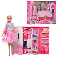 Мебель для куклы гардероб в виде сумочки  99046