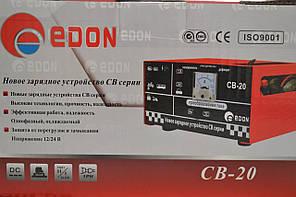 Зарядний, пуско-зарядний пристрій Edon CB-20