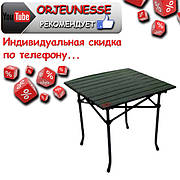 Стол складной Roll-top bivvy table