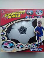 Аеро-мяч Hoverball (Ховербол) LED, фото 1