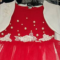 Платья для девочек с балеро