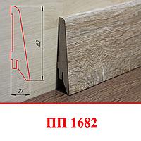 Плинтус из МДФ 82 мм ПП1682; 2,8 м
