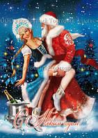 Печать съедобного фото - А4 - Вафельная бумага - Дед Мороз и Снегурочка