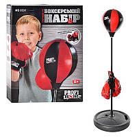 Боксерский набор MS 0331 (12шт) перчатки, груша на стойке 90-110см, в кор-ке, 48-38-8см