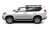 Автокраска Paintera TOPCOAT RM ACRYL Toyota 040 Super White 0.8L
