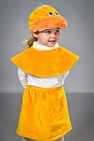 Детские Карнавальные костюмы Уточка