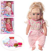 Кукла R317003-18-C8-C22 42 см, горшок, фен, бутылочка, подгузник, каша, соска, звук