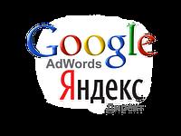 Контекстная реклама Одесса