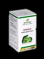 Брокколи - природный индол (Brassica Oleracca italic)