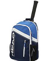 Сумка-рюкзак для большого тенниса Head Core Backpack (MD)