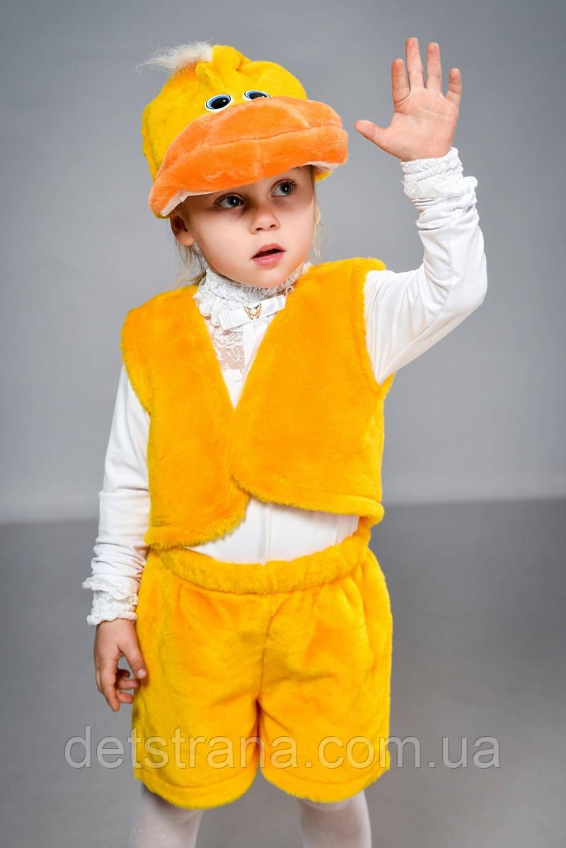 Детские Карнавальные костюмы Утенок: продажа, цена в ... - photo#47
