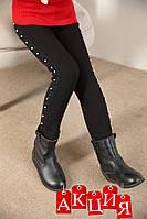 Теплые лосины c бусинами, леггинсы, брюки для девочек 2-7 лет