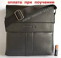 Сумка рюкзак барсетка чоловіча шкіряна фірмова REFORM під Polo, Jeep, фото 1