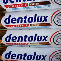 Зубная паста  Комплексный уход и Защита Dentalux complex 7 Expert  125 мл