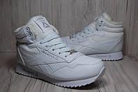 Кроссовки с мехом Reebok Classic Whiteс унисекс