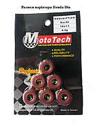 Ролики вариатора 16*13 Honda 8,5г DIO 50 Mototech