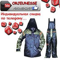 Костюм зимний для рыбалки Carp Zoom Thermo Suit до -20С