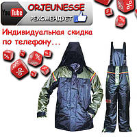 Костюм для рыбалки Carp Zoom Thermo Suit до -20С