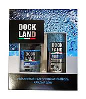 Косметический набор Dockland For Men Aqua Увлажнение и контроль каждый день (пена для бритья+лосьон после брит