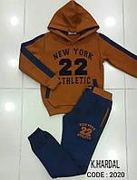 Спортивный костюм теплый на мальчиков близняшек 134 роста Tayfur kids