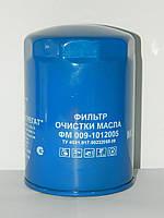 Фильтр масляный трактора МТЗ