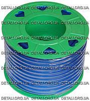 Шланг топливный d4 20 метров резиновый синий в бухте