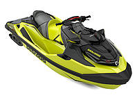 RXT 300 XRS Neon Yellow