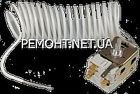 Термостат холодильника ТАМ 125 2,2 м