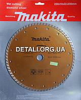 Алмазный диск Makita турбо d230