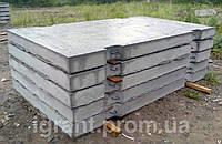 Плита дорожная ПД-6 М-400 (2500х1750х220)