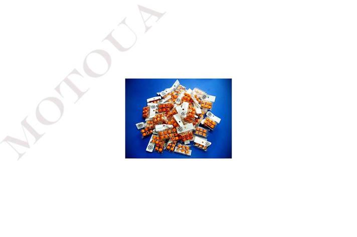 Ролики вариатора 16*13 Honda 8,0г VLAND , фото 2