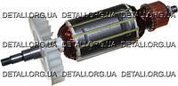 Якорь болгарка DWT 150D/150T/180DV/180D/180TV/180T оригинал ( 186*43 посадка 9мм)