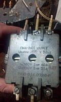 Пма-3102 ухл 4