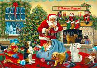 Печать съедобного фото - А4 - Вафельная бумага - Санта Клаус с Подарками