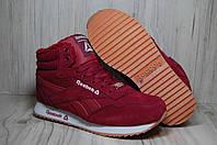 Бордовые высокие зимние кроссовки Reebok Classic