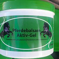 Конский бальзам охлаждающий Pferdebalsam 500мл. Венгрия