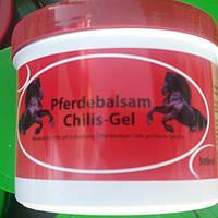 Зігріваючий бальзам Pferdebalsam Chilis-Gel 500г. Венгрія