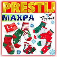 Детские носки с махрой праздничные  Prestij Турция (без этикетки и упаковки 1 сорт)   НДЗ-0707200