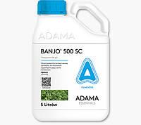 Banjo 500 sc (Банджо) 1л - контактный фунгицид для защиты картофеля, томатов и лука