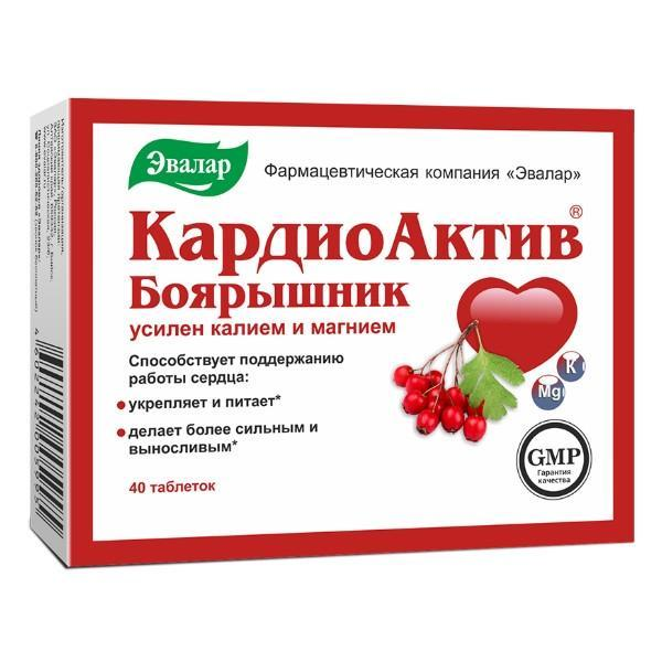 Кардиоактив Боярышник Эвалар 40 таб., БАД