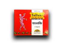 Капсулы при болях и воспалениях суставов и артрите, подагре, Gufic SALLAKI Ointment