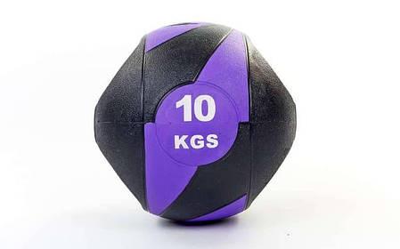 Мяч медицинский (медбол) с двумя рукоятками FI-5111-10 10кг , фото 2