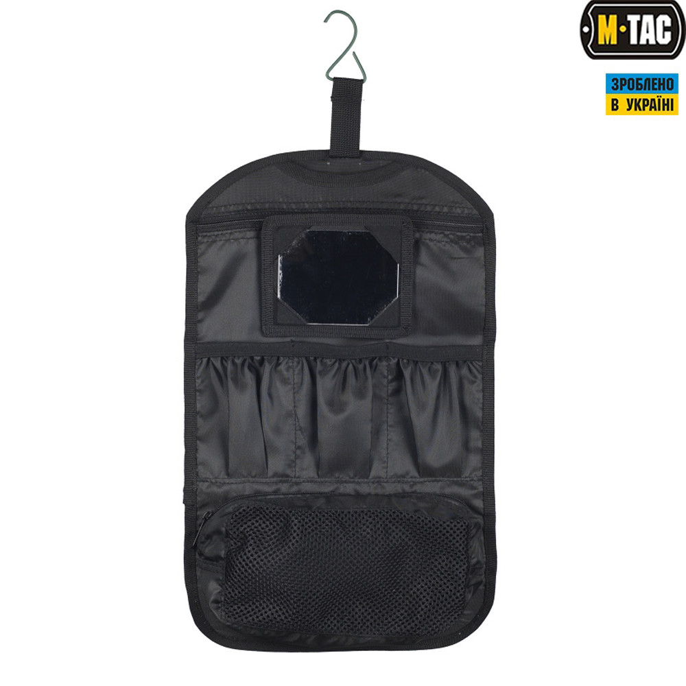 M-Tac сумка для туалетных принадлежностей Elite черная