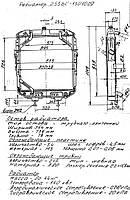 """Радиатор охлаждения двигателя КрАЗ (производство """"Авторадиатор"""") 255БС-1301010"""