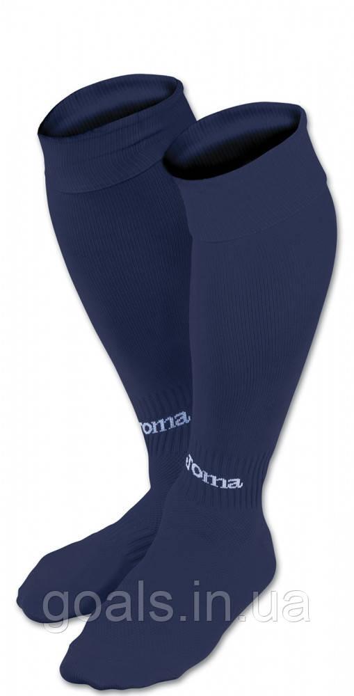 Гетры футбольные CLASSIC II Темно-синии