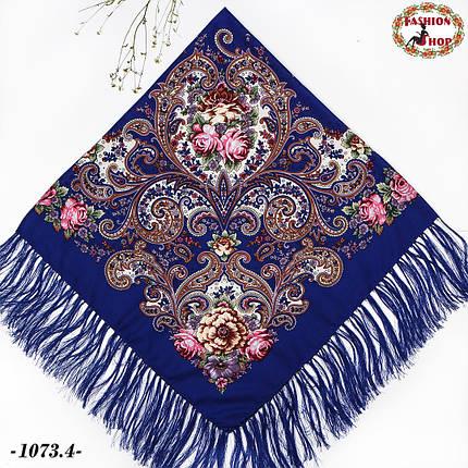 Павлопосадский платок цвет електрик Царский, фото 2