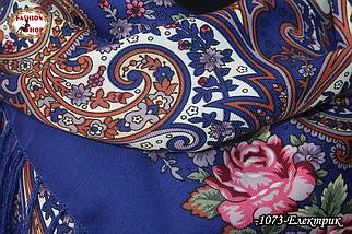 Павлопосадский платок цвет електрик Царский, фото 3