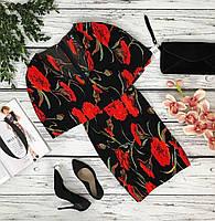 Оригинальное платье в яркие цветы Missguided из ткани гофре  DR47106