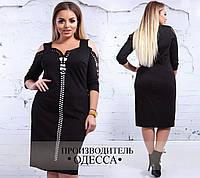 Стильное трикотажное платье Лимария